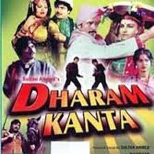 Dharam Kanta (1982)