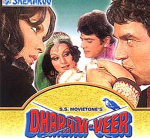 Dharam Veer (1977)