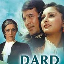 Dard (1981)