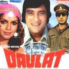 Daulat (1981)
