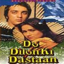 Do Dilon Ki Dastan (1985)