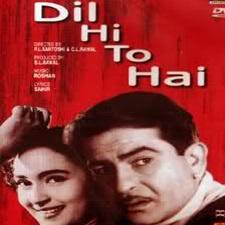 Dil Hi To Hai (1963)