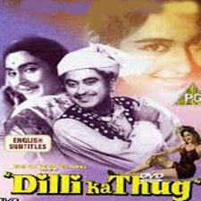Dilli Ka Thug (1958)