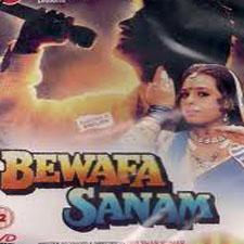 Bewafa Sanam (1995)