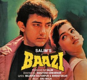 Baazi (1995)