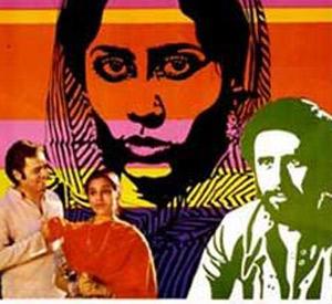 Bazaar (1982)