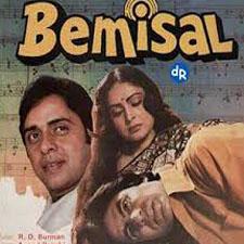 Bemisaal (1982)