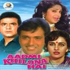 Aadmi Khilona Hai (1993)