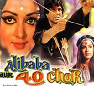 Alibaba Aur 40 Chor (1980)