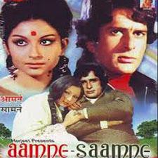 Aamne Samne (1967)
