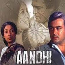 Aandhi (1975)