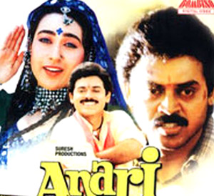 Anari (1993)