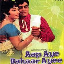 Aap Aye Bahaar Aayee (1971)