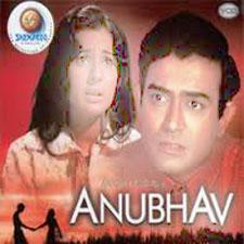 Anubhav (1971)