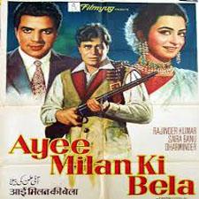Aye Milan Ki Bela (1964)