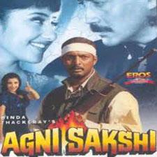 Agnisakshi (1996)