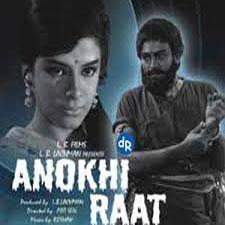 Anokhi Raat (1968)