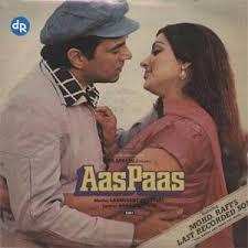 Aas Paas (1980)