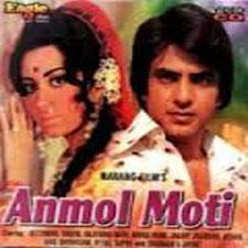 Anmol Moti (1969)