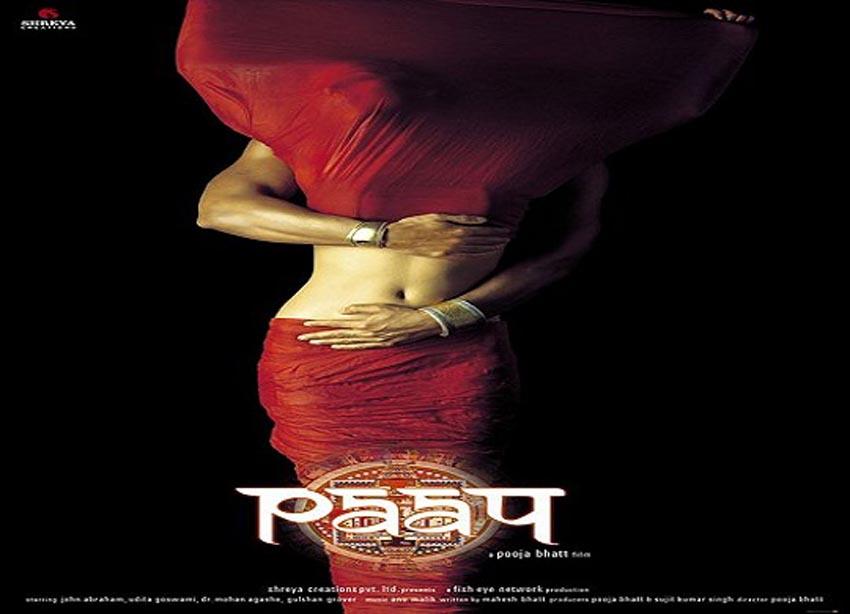 Paap (2004)