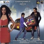 Four Two Ka One MP3 Songs Download